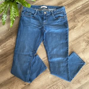 No boundaries straight leg denim jeans size 15